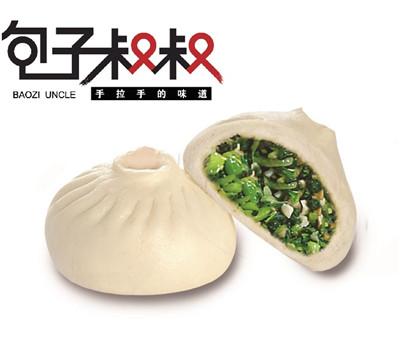 青菇青菜包